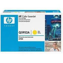[HP] Q5952A HP Color LaserJet 4700(Ye) 정품