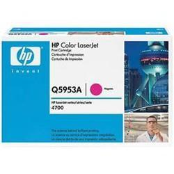 [HP] Q5953A HP Color LaserJet 4700(Ma) 정품